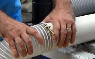 Как соединять канализационные трубы и как обеспечить хорошую работу системы