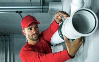 Замена труб: водопроводных, отопительных, канализационных и газовых