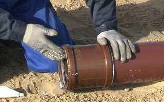 Фасонные части канализационных труб ПВХ размеры, виды фитингов