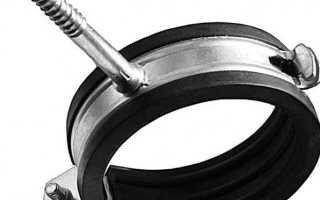 Хомут металлический для крепления труб: крепежная стальная скоба или железная