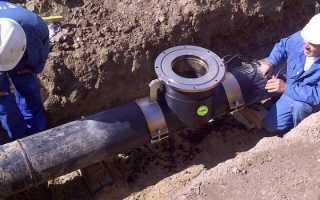 Врезка в трубу водопровода под давлением и при отключении подачи воды в коммуникациях