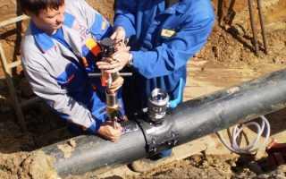 Как врезаться в водопроводную трубу под давлением: требования и основные способы