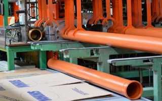 ПВХ трубы: обзор технологии производства изделий